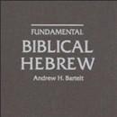 Elementary Hebrew