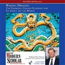 Waking Dragon  The Emerging Chinese Economy and Its Impact on the World