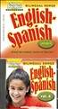 Bilingual Songs, Vol. 4: English-Spanish