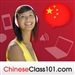 ChineseClass101.com Podcast