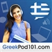 GreekPod101.com Podcast