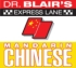 Dr. Blair's Express Lane: Mandarin Chinese