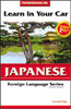 Learn in Your Car: Japanese, Level 1