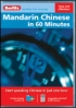 Mandarin Chinese in 60 Minutes