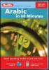 Arabic in 60 Minutes