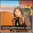 Learn Arabic - Survival Phrases Arabic, Part 1