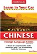 Learn in Your Car: Mandarin Chinese, Level Three