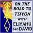 On The Road To Tsiyon Podcast